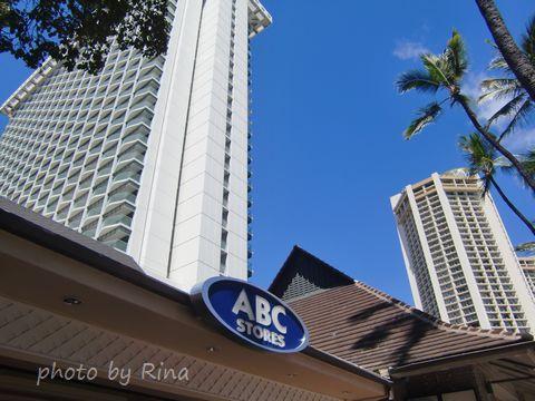 ハワイのABCマート