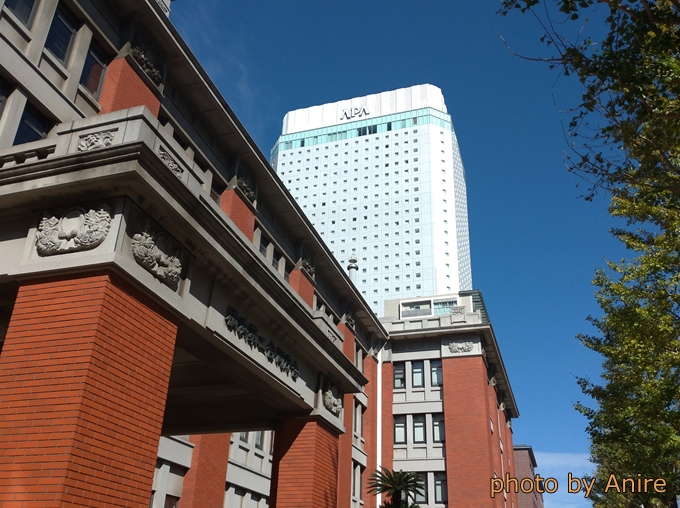 アパホテルリゾート横浜ベイタワー外観